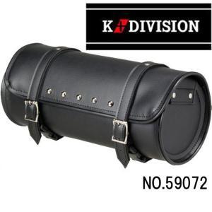 K-PLUS Kプラス 59072  丸型ツールバッグ|garager30