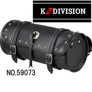 K-PLUS Kプラス 59073  丸型ツールバッグ|garager30