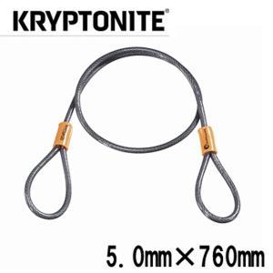 クリプトナイト クリプトフレックス 2.5FT (0.76m) 盗難防止ロック Kryptonite ケーブル ワイヤー 760mm|garager30