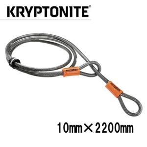 クリプトナイト クリプトフレックス 7FT (2.2m) 盗難防止ロック Kryptonite ケーブル ワイヤー|garager30
