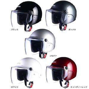 リード工業 apiss AP-603 バイク用セミジェットヘルメット|garager30