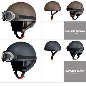 リード工業  バートン WB-33 レザーハーフヘルメット garager30