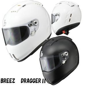 LEAD リード BREEZ DRAGGER2 ドラッガー2|garager30