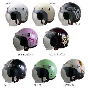 LEAD リード QP-2 Street Alice ストリートアリス スモールロージェットヘルメット QP2|garager30