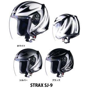 LEAD リード STRAX SJ-9 ジェットヘルメット ストラックス SJ9|garager30