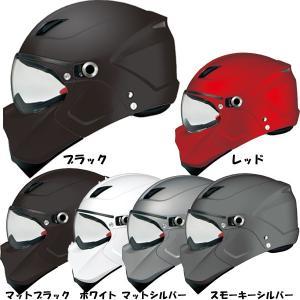 LEAD リード X-AIR SOLDAD ソルダードフェイスマスクセット フルフェイス&ジェットヘルメット|garager30
