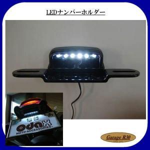 ODAX  汎用 LEDナンバーホルダー LED-NH-1|garager30