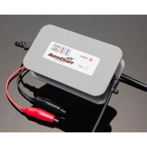 オートクラフト SP121 スイッチング・トリクル充電器 オートバイ専用次世代バッテリー充電器|garager30