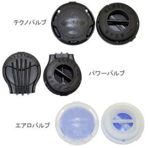 レスプロ マスクタイプ交換用 バルブ|garager30