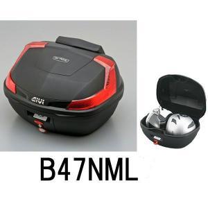 GIVI ジビ B47NML セモタレツキ テールボックス 47リッター 無塗装ブラック ベース付 76722|garager30