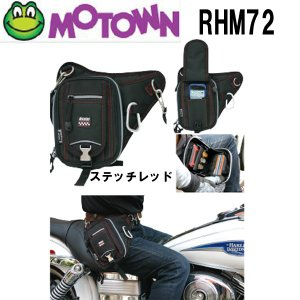 MOTOWN モータウン ライダーズホルスターバッグミニ RHM72|garager30