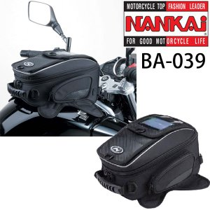 NANKAI ナンカイ BA-039 ラウンドボトム タンクバッグ BA039