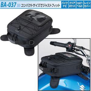 NANKAI ナンカイ BA-037 ミニタンクバッグ BA037