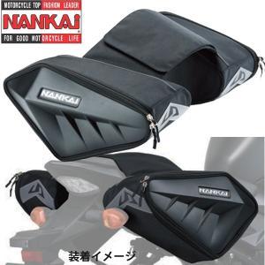 ナンカイ BA-214 サイドバッグ 容量15L バイク オートバイ ツーリング 南海部品 NANKAI|garager30