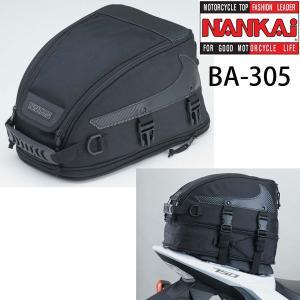 ナンカイ BA-305 ホップアップシートバッグ2 BA305 9.5L〜14L|garager30