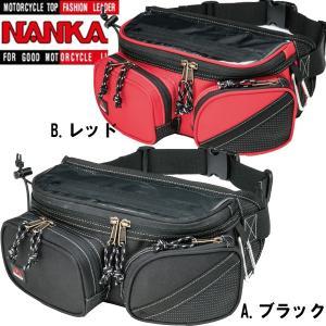 ナンカイ BA-508 スクウェア ウエストバッグ 2.6リットル スマホ対応 NANKAI BA508|garager30