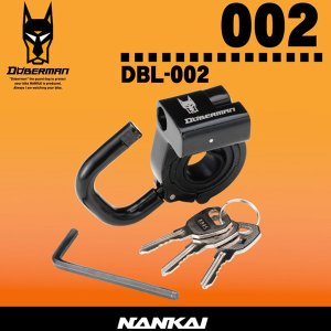 ドーベルマン DBL-002 ヘルメットロック (ヘルメットホルダー) DBL002 ナンカイ|garager30
