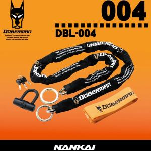 ドーベルマン DBL-004 チェーンロック ロング 約200cm DBL004 ナンカイ|garager30