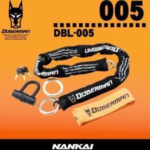 ドーベルマン DBL-005 チェーンロック  約130cm DBL005 ナンカイ|garager30