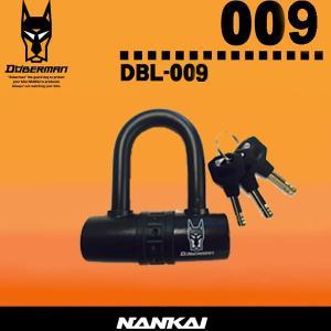 ドーベルマン DBL-009 Uロック ミニ   ナンカイ  ディスクロック DBL009 garager30