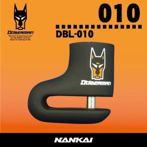 ドーベルマン DBL-010 ディスクロック S   ナンカイ DBL010|garager30