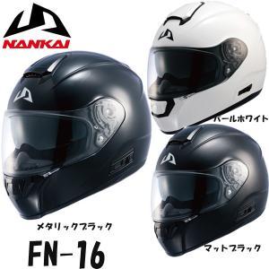 NANKAI ナンカイ FN-16 フルフェイスヘルメット インナーバイザー装備 FN16|garager30