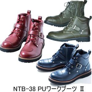 ナンカイ NTB-38 ネイビー PUワークブーツII  ライディングブーツ NTB38 NANKAI|garager30