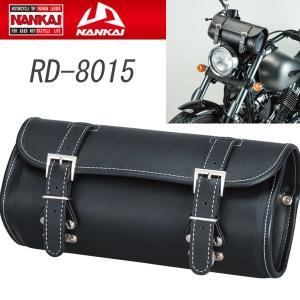 ナンカイ RD8015  シリンダーツールバッグ RD-8015 工具入れ等に|garager30