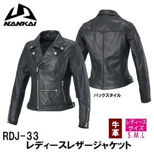ナンカイ RDJ-33 レディースレザージャケット 本革 南海部品 RDJ33 ダブル|garager30