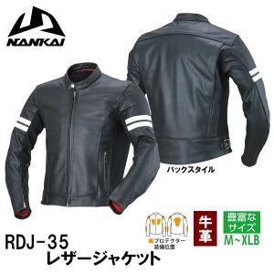 ナンカイ RDJ-35 レザージャケット 本革 南海部品 RDJ35 NANKAI シングルライダース garager30