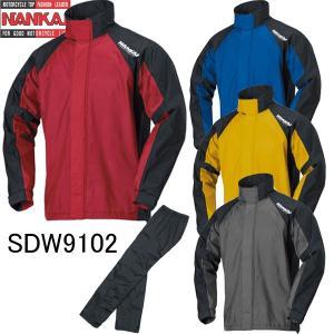 NANKAI ナンカイ SDW-9102 ナンカイレインスーツ SDW9102 自転車にも|garager30