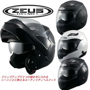 NANKAI ZEUS ガイア システムヘルメット NAZ-310 インナーバイザー装備 GAIA NAZ310 ナンカイ|garager30