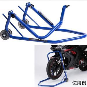Jトリップ×ナンカイ NJT-116BL  フロントスタンド ブルー NJT116BL 南海部品 メンテナンススタンド|garager30