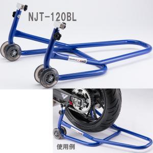 Jトリップ×ナンカイ NJT-120BL  ローラースタンド ブルー NJT120BL 南海部品 メンテナンススタンド|garager30