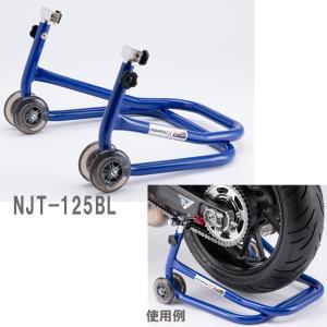 Jトリップ×ナンカイ NJT-125BL  ショートローラースタンド ブルー NJT125BL 南海部品 メンテナンススタンド|garager30