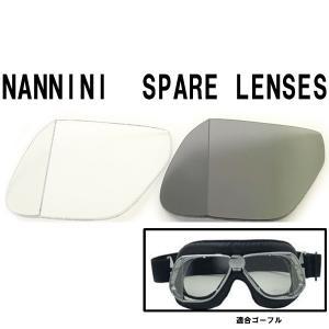 NANNINI ナンニーニ カスタム(4眼式)ゴーグル用 スペアレンズ  クリア 角レンズ 69100|garager30
