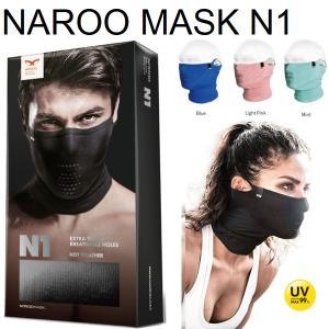 NAROO MASK N1 夏用マスク ナルーマスク アメリカンにも|garager30