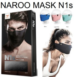 NAROO MASK N1S ショートタイプ 夏用マスク ナルーマスク アメリカンにも|garager30