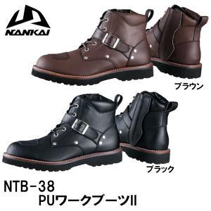 ナンカイ NTB-38 PUワークブーツII NTB35の後継モデル ライディングブーツ NTB38 NANKAI|garager30