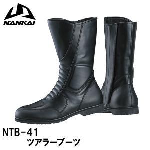 ナンカイ NTB-41 ツアラーブーツ NTB41 ツーリングブーツ 南海部品|garager30