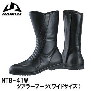 ふくらはぎワイドサイズ ナンカイ NTB-41W ワイドツアラーブーツ NTB41W ツーリングブーツ 南海部品|garager30