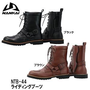 ナンカイ NTB-44 8ホール ライディングブーツ NTB44 NANKAI  南海部品|garager30