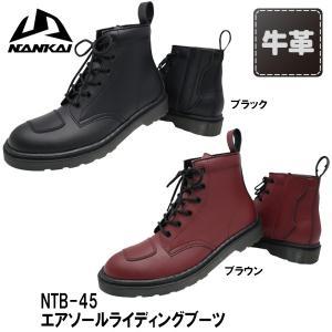 ナンカイ NTB-45 エアソールライディングブーツ NTB45 NANKAI  南海部品|garager30