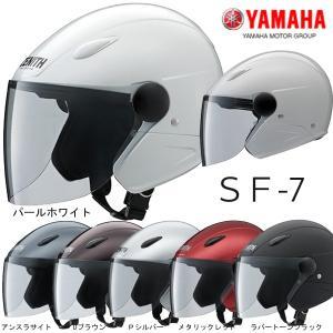YAMAHA ヤマハ ジェットヘルメット SF-7 Lea Winds リーウィンズ LEA-WINDS SF7|garager30