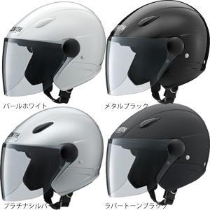 YAMAHA ヤマハ ジェットヘルメット SF-7 Lea Winds リーウィンズ LEA-WINDS SF7|garager30|02