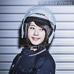 YAMAHA ヤマハ ジェットヘルメット SF-7 Lea Winds リーウィンズ LEA-WINDS SF7|garager30|05