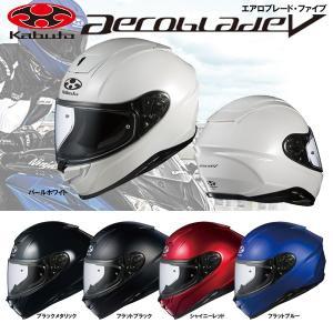 OGK AEROBLADE-5 エアロブレード5 ファイブ  フルフェイスヘルメット オージーケーカ...