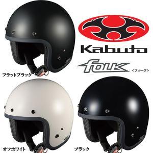 OGKカブト FOLK フォーク  ストリートジェットヘルメット|garager30