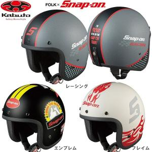 OGK カブト FOLK Snapon フォーク スナップオン ストリートジェットヘルメット 限定モデル garager30