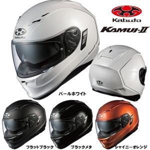 OGK KAMUI-2 カムイ2 インナーシールド搭載フルフェイスヘルメット KAMUI-II オージーケーカブト|garager30